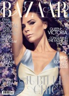 Victoria Beckham Covers Harpers Bazaar UK