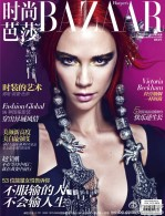 Victoria Beckham for Harper's Bazaar China
