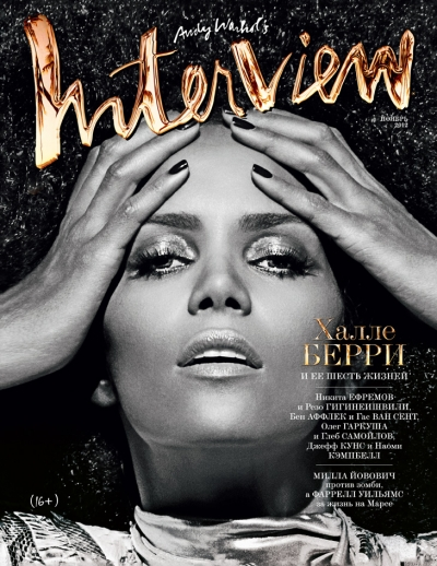 magazine cover, fashion, models, halle berry